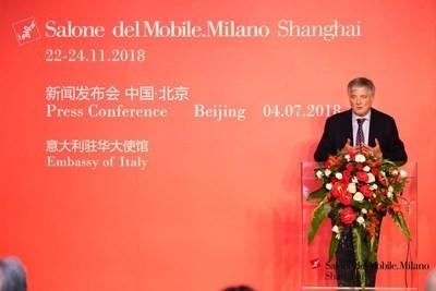 Suning se une al 3.º Salone del Mobile. Milano Shanghai para fomentar la excelencia en el diseño para una vida mejor