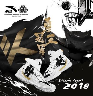 ANTA Sports présente à nouveau une série de résultats intermédiaires exceptionnels en 2018