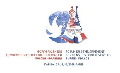 La motivation de la Russie pour le développement de relations publiques bilatérales avec la France via des évènements Rossotrudnichestvo est soutenue à Paris
