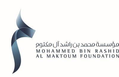 Sommet du savoir 2018 : le panel comporte les lauréats du prix « Mohammed Bin Rashid Al Maktoum Knowledge Award »