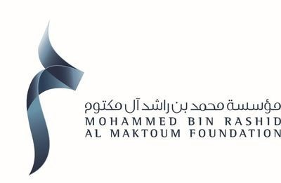 Knowledge Summit 2018: Panel Features Winners of Mohammed Bin Rashid Al Maktoum Knowledge Award