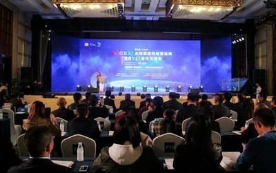 Grande successo per la 6° conferenza mondiale sull'e-commerce del settore viaggi in chiusura a Chengdu, in Cina